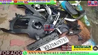 HIT AND RUN BANGLADESHI CITIZENS WERE KILED IN  CORPORATE SECTOR |  KOLKATA