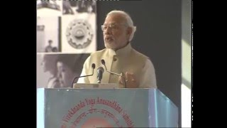 PM addresses Conference on Frontiers in Yoga Research   PMO