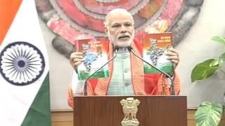 "PM Modi releases Jain Muni's book titled ""Maru Bharat Saru Bharat"" | PMO"