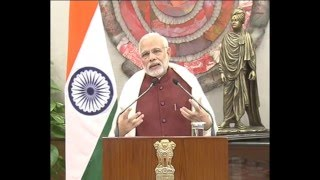 PM addresses 20th National Youth Festival through Video Conferencing | PMO