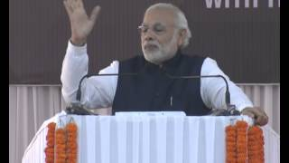 PM's speech at foundation of IIIT Guwahati | PMO