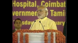PM inaugurates building of ESIC Medical College & Hospital in Coimbatore | PMO