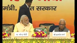 PM addresses Principals of Senior Secondary Schools, Vidya Bharati at Vigyan Bhawan | PMO