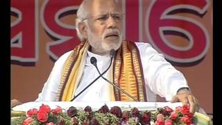PM addresses Farmers' Conference in Odisha | PMO
