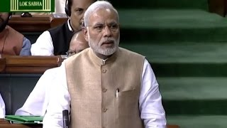 PM's reply to motion of thanks to President's address in Lok Sabha | PMO