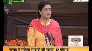 PM attends National Conference of Women  Legislators | PMO