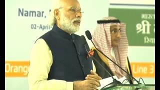 PM Narendra Modi addresses L&T workers in Riyadh   PMO