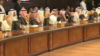 PM's meeting with business leaders in Riyadh | PMO