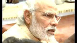 PM  launches Stand Up India Scheme | PMO