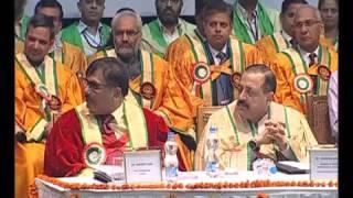 PM Modi's address at the 5th Convocation of Shri Mata Vaishno Devi University in Katra | PMO