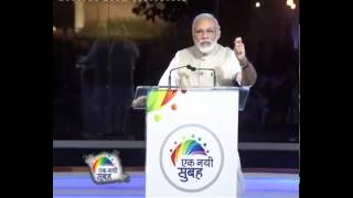 PM Modi's address at Ek Nayi Subah Event on the completion of 2 Years of the Government | PMO
