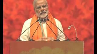 PM addresses event to mark 300th martyrdom anniversary of Baba Banda Singh Bahadur | PMO