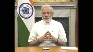 PM Modi's speech at inauguration of India Bangladesh Integrated Check Post | PMO