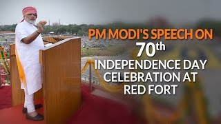 PM Modi's Speech on 70th Independence Day Celebration at Red Fort   PMO
