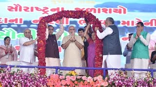 PM Modi at the inauguration of first phase of SAUNI project in Jamnagar | PMO