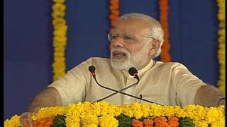 PM Modi's Speech at the inauguration of first phase of SAUNI project in Jamnagar | PMO