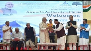 PM at the Inauguration of Integrated Terminal Building of Vadodara Airport | PMO