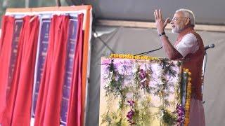PM's Speech at Varanasi: Foundation Stone UrjaGanga Project & Doubling Varanasi-Allahabad Rail Track