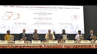 PM Modi at Delhi High Court's 50th anniversary, Vigyan Bhavan (New Delhi) | PMO