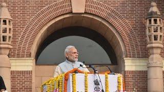 PM Modi's Speech at the flag-off ceremony of the Run for Unity 2016, New Delhi | PMO