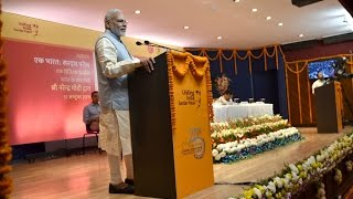 PM Modi's Speech at digital exhibition showcasing role of Shri Sardar Vallabhbhai Patel (New Delhi)