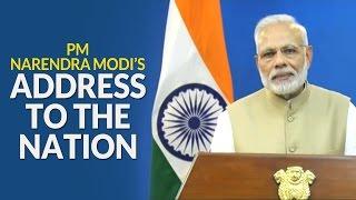 Prime Minister Narendra Modi's address to the Nation   PMO