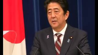 PM Modi at Exchange of Agreements & Joint Press Statement with PM Abe in Tokyo, Japan | PMO