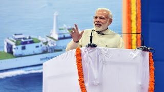 PM's Speech at Foundation Stone Ceremony of New Green Field International Airport & Electronic City