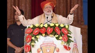 PM Modi's Speech at Lingayat Education Society Centenary Celebrations, Belagavi (Karnataka) | PMO