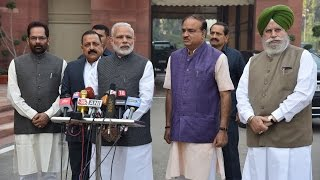 PM Modi's statement to Media outside Parliament ahead of the Winter Session of 2016 | PMO