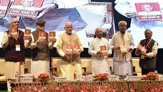 PM Narendra Modi launches 'Shraddheya Kedarnath Sahni Smriti Granth', New Delhi   PMO