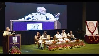 PM Narendra Modi's Speech at launch of 'Shraddheya Kedarnath Sahni Smriti Granth', New Delhi   PMO