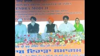 PM Narendra Modi at 350th birth anniversary celebrations of Guru Gobind Singh ji, Punjab | PMO