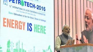 PM Narendra Modi's Speech: Inaugurates Petrotech - 2016 Exhibition in New Delhi   PMO