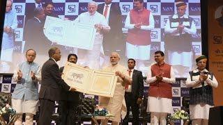 PM Narendra Modi Inaugurates new Campus of NISM at Panvel, Mumbai | PMO