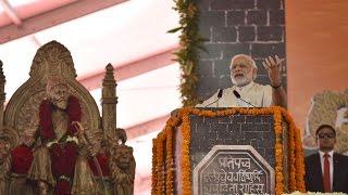 PM Narendra Modi's Speech at laying foundation Stone of various Projects at Mumbai | PMO