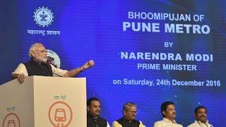 PM Narendra Modi laying the foundation Stone of Pune Metro Project (Phase-1), Pune | PMO