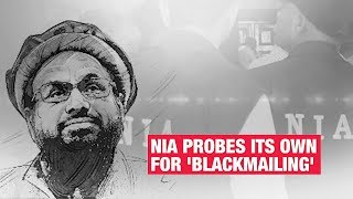 FIF terror-funding case: NIA probes its own for 'blackmailing' | Economic Times
