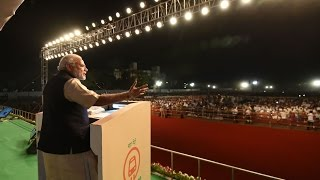 PM Narendra Modi's Speech at laying the foundation Stone of Pune Metro Project (Phase-1), Pune | PMO