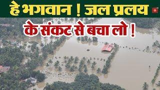 Delhi में खतरनाक स्तर पर Yamuna river, कई इलाके कराए गए खाली !