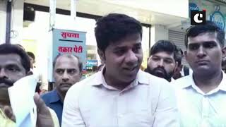 MNS withdraws 'bandh,' says Raj Thackeray directed to ensure that public should not suffer
