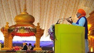 PM Modi's Speech at 350th Birth Anniversary Celebration of Shri Guru Gobing Singh Ji Maharaj   PMO