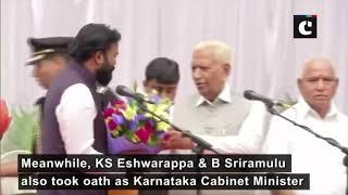 B Sriramulu, KS Eshwarappa & others BJP leaders take oath as K'taka Cabinet Ministers