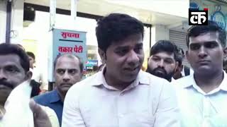 MNS ने 'मुंबई बंद' को लिया वापस, कहा- राज ठाकरे नहीं चाहते जनता परेशान हो
