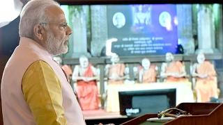 PM Modi at 'Sapta Shatamanostsava', 7th Centenary Calebration of Jagadguru Madhvacharya via VC | PMO