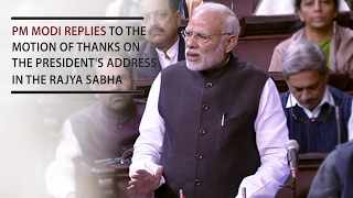 PM Narendra Modi's address in Rajyasabha (reply to the Motion of Thanks on the President's Address)
