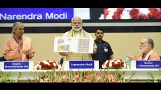 PM Modi releasing Special Commemorative Postage Stamp on 100 years of Yogoda Satsang Math | PMO