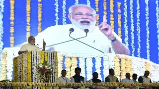 PM Narendra Modi dedicates multiple Development Projects in Bharuch, Gujarat | PMO