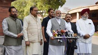 PM Narendra Modi's statement to the media ahead of the Parliament Session | PMO