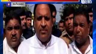 कैबिनेट मंत्री विपुल गोयल पहुंचे फरीदाबाद || ANV NEWS FARIDABAD - HARYANA